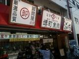 20111004_buchi1.JPG