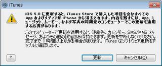 20111013_warning.jpg