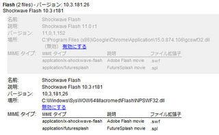 20111101_plugin.jpg