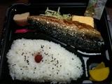 20111104_yamaguchi.JPG