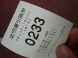 20111107_kyoutaku.JPG