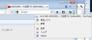 20111111_addon.JPG