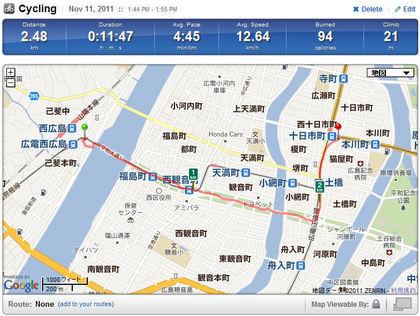 20111111_runkeeper.jpg