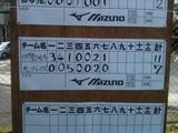 20111113_tabuse.JPG