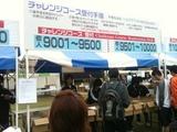 20111103_marathon1.JPG