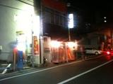 20111128_torau1.JPG