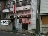 20111202_kiraku2.JPG