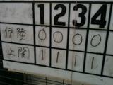 20111203_owakare2.JPG