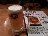 20111204_icchou1.JPG