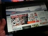 20111208_EeePad.JPG