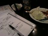 20111208_nobushi2.JPG