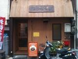 20111209_okirakuya1.JPG
