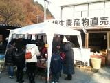 20111218_gakusyuu.JPG