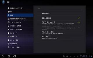 P20111231072948_screenshot_set.jpg