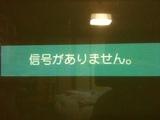 20120103_tv.JPG