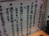 20120106_shiawase2.JPG