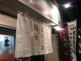 20120110_niban2.JPG
