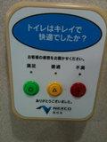 20120111_miyajima1.JPG