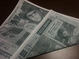 20120120_printer3.JPG