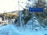20120126_miwa.JPG