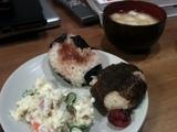 20120130_onigiri.JPG