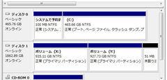 20120131_hdd1.jpg