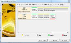 20120131_kanzen12.jpg
