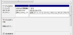 20120131_kanzen12_1.jpg