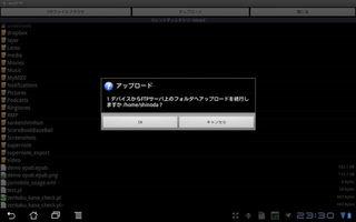 P20120113233018.jpg
