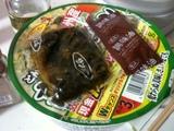 20120315_takana1.JPG