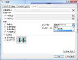 20120321_excel1.jpg