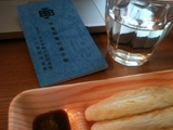 20120325_shimpan.JPG