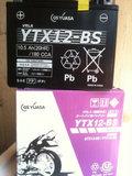 20120401_YTS12BS.JPG