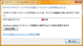 20120406_iPhone_driver.jpg