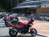 20120408_touring.JPG
