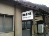 20120411_bingoochiai1.JPG