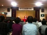 20120421_yose.JPG