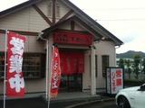 20120427_taka1.JPG