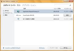 20120501_wpi1.jpg