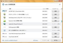 20120501_wpi2.jpg