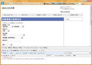20120508_enju1.jpg
