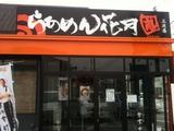 20120508_kagetsu.JPG