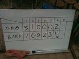 20120513_akebono2.JPG