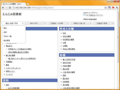 20120517_enju.jpg