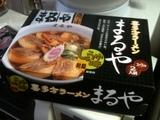 20120524_kitakata2.JPG