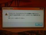 20120723_magictv1.JPG