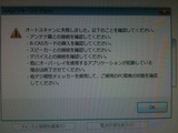 20120723_magictv2.JPG