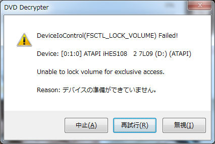 20120808_dvd.jpg