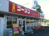 20120819_shop1.JPG