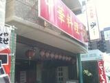 20120830_ayumi1.JPG